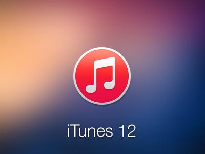 iTunes12からiTunes11に
