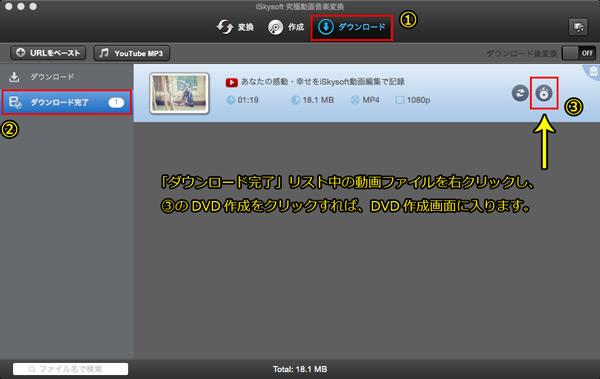 YouTubeから保存された動画を選択する