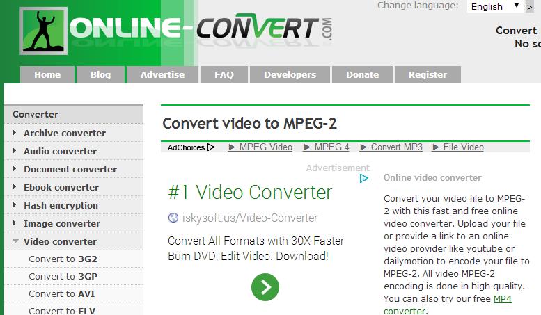 無料のオンライン動画回転ソフト MPEG-2