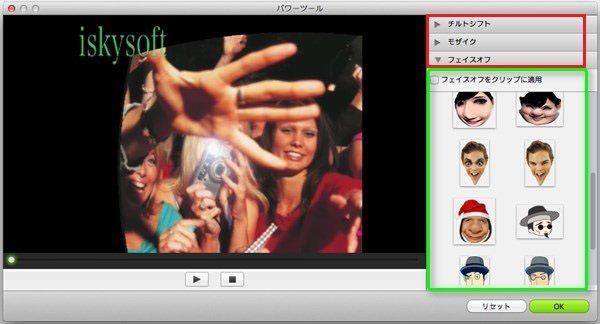 動画 回転 ソフト