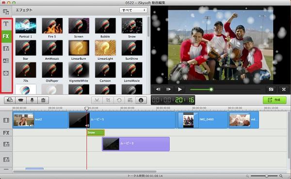 動画 切り取る mac