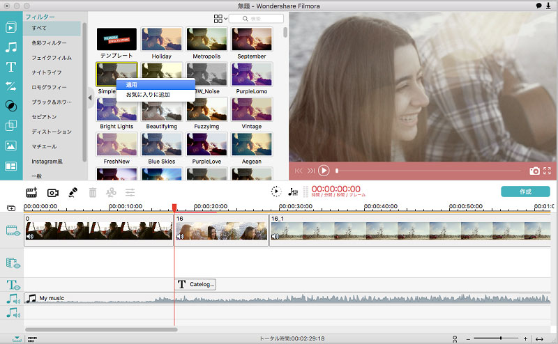 MacとWindowsで動画を90/180/270/360度に回転させる