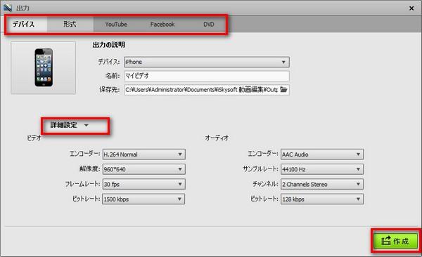windows movie maker 動画にピクチャーインピクチャーを追加