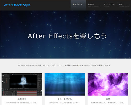 ae-effect-style