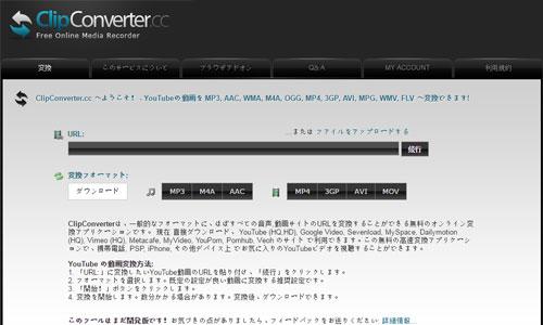 clipconverter-cc