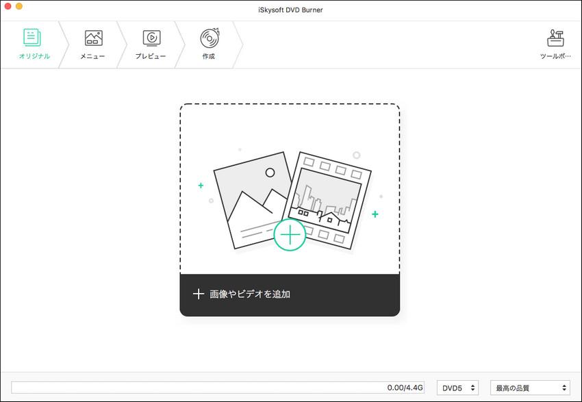 Mac上から任意の動画を選択