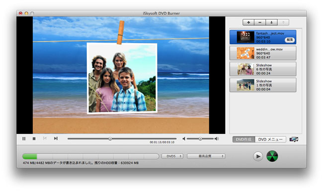 add video on mac