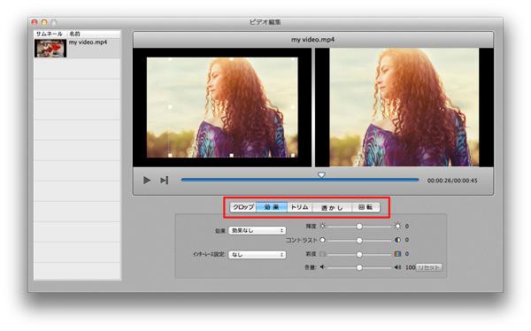 花火写真DVDを作る方法