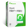 https://images.iskysoft.jp/newphoto/mac-data-recovery/box100S.png