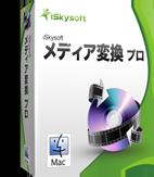 https://images.iskysoft.jp/newphoto/mac-imedia-converter/box142.png