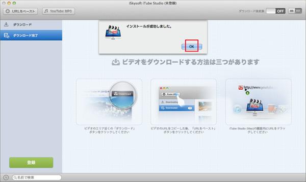 AVI動画ダウンロード3