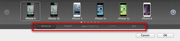 Webビデオをダウンロード mac