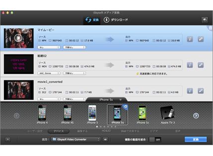 app compress video