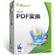 PDF変換 for Mac