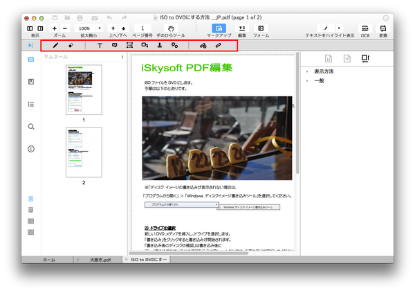 Annotate and Markup PDF files