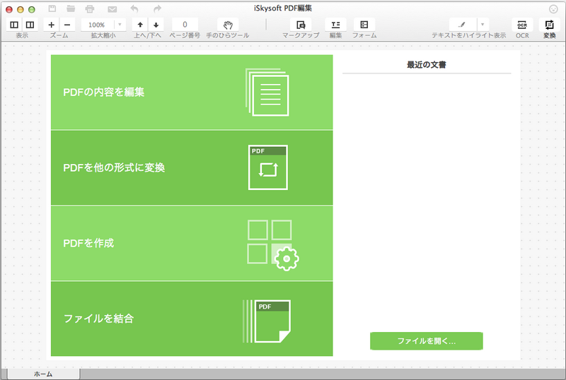 pdf filler