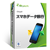 iSkysoft スマホデータ移行 for Mac