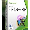 iSkysoft スライドショーメーカー for Mac