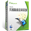 https://images.iskysoft.jp/newphoto/mac-vcu/box100.png