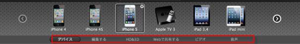 Mac Netflixのビデオを変換