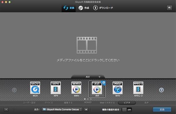 iTunesに取り込む動画の形式変換、メタデータ追加する手順