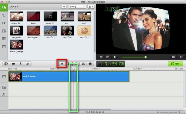 iSkysoft 動画編集 for Mac