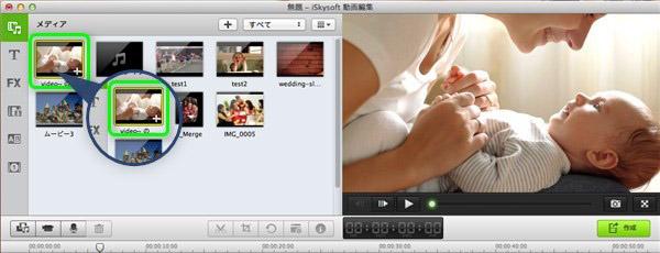 iPhone (6 Plus/6/5S/5C/5/4S/4)動画をMacとWindowsでの再生のために回転する方法