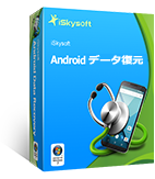 Android データ復元 for Windows
