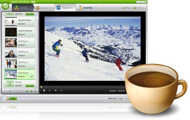iSkysoft DVD Burner for Windowsの口コミ