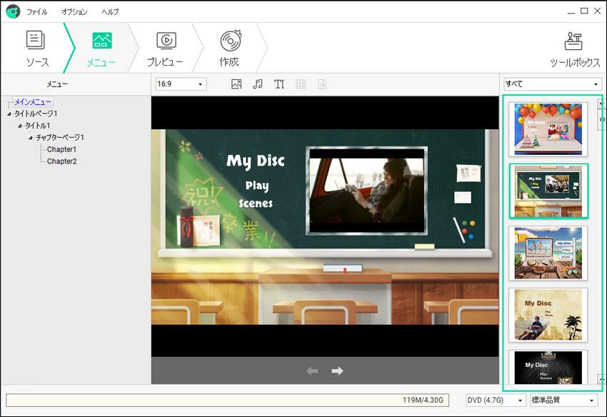 撮影した動画を簡単にDVDに焼く方法を伝授します!