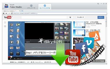 Chrome用トップ動画ダウンローダ