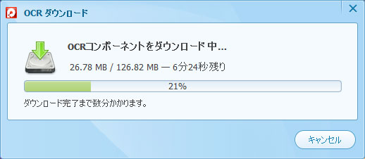 download OCR component