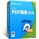 PDF編集 OCR for Windows