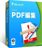 PDF編集+OCR for Windows