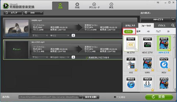 Windows ムービーメーカーを使ってHD 1080p/720pビデオを作成・保存する方法
