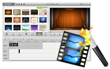 動画や写真にモザイクをかける方法