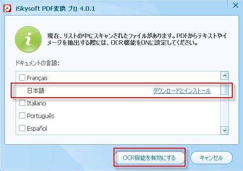 WindowsでPDFを編集できるフリーソフト