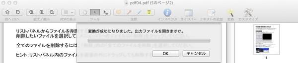 Nitro pro PDF Mac版