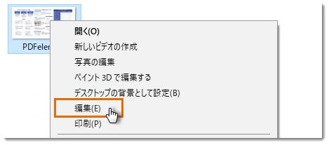 png-jpg