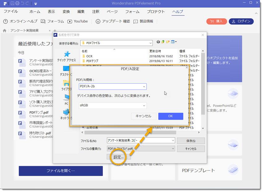 pdf convert