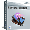 https://images.iskysoft.jp/purchase-box/mac-filmora/mac-ve-md.png