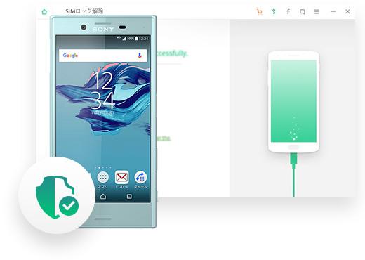 unlock sim android
