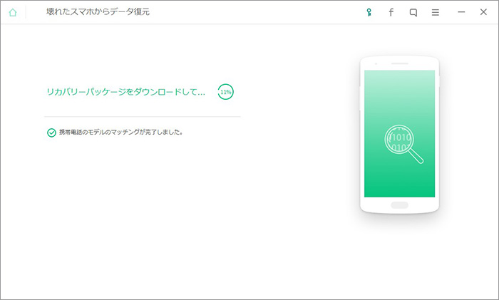 Android動画復元