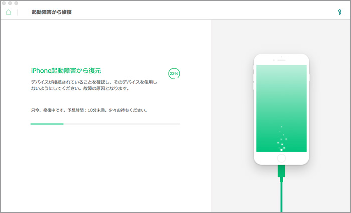 iPhoneリカバリーモード復元