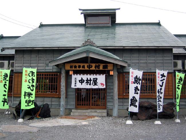 夏休み・北海道への旅行特集