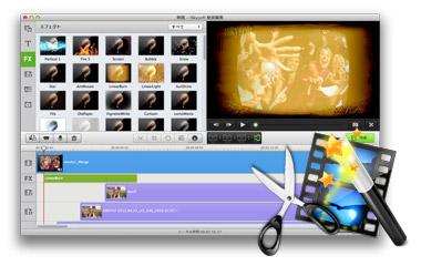 動画結合・分割・カット