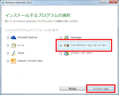 download dvdmaker