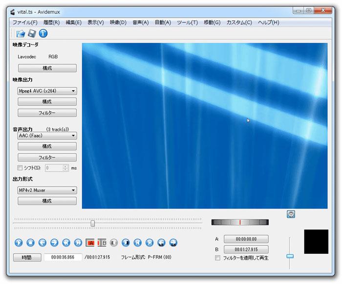 動画クロップフリーソフトおすすめ5選