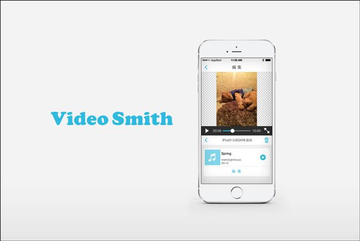 video-smith