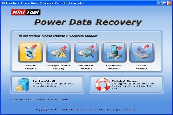 Windows 10のハードドライブ復元ソフトウェア